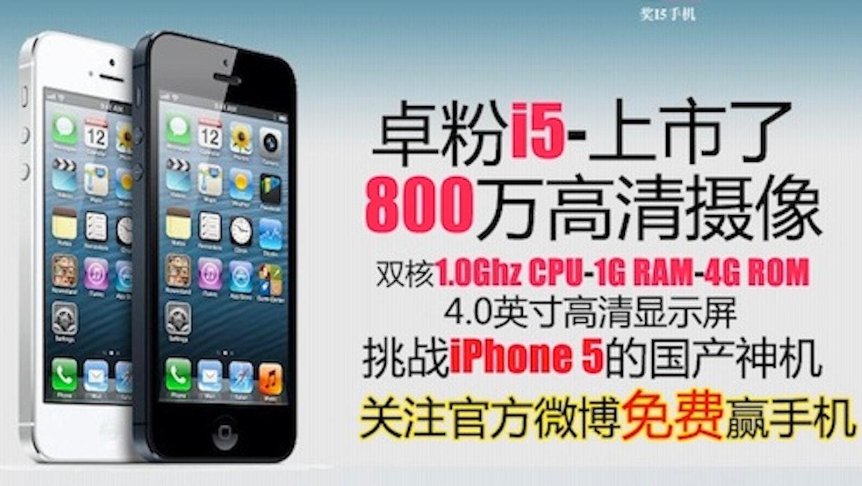 iPhone 5 Klone: Interessante Kopien aus Fernost