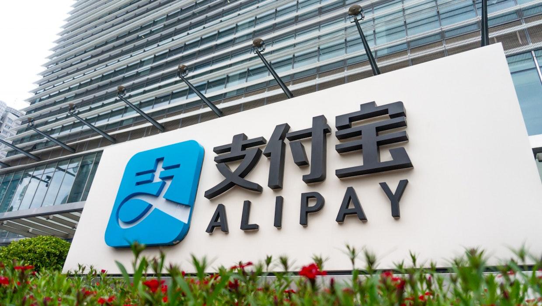 Alipay: Chinas Regierung will bei Kreditwürdigkeitsprüfung mitwirken