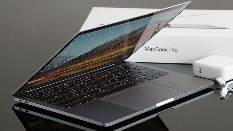 Macbook Pro: Apple tauscht Akkus aus den Jahren 2016 und 2017 kostenlos aus