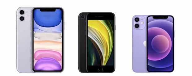 iPhone 11 neben iPhone SE (2020) und iPhone 12 Mini