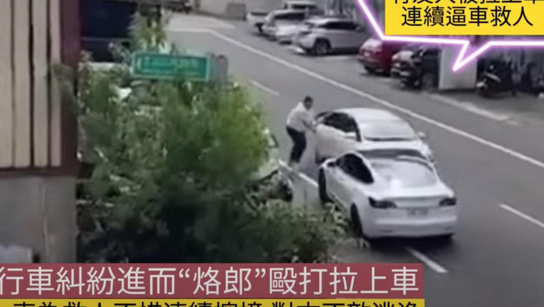 Verfolgungsjagd im Video: Tesla-Fahrer stoppt Entführung mit vollem Einsatz